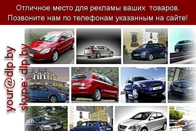 Запрос: «kia ceed», рубрика: Марки легковых автомобилей