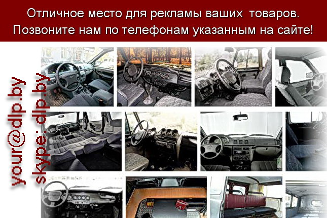 Запрос: «уаз с пробегом», рубрика: Марки грузовых автомобилей