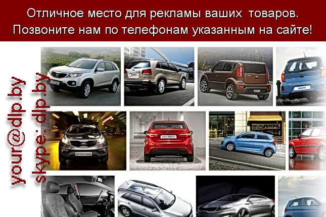 Запрос: «kia cerato», рубрика: Марки легковых автомобилей