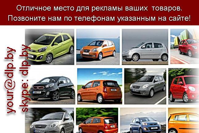 Запрос: «kia optima 2012», рубрика: Марки легковых автомобилей