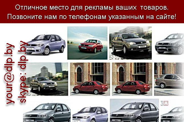 Запрос: «фиат 500», рубрика: Марки легковых автомобилей
