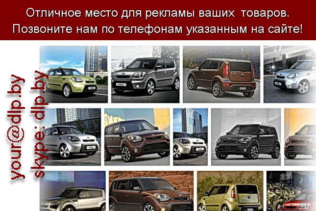 Запрос: «kia sorento», рубрика: Марки легковых автомобилей