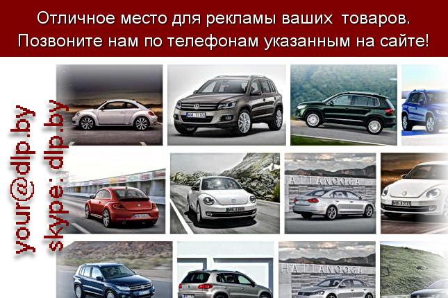 Запрос: «фольксваген 2», рубрика: Марки грузовых автомобилей