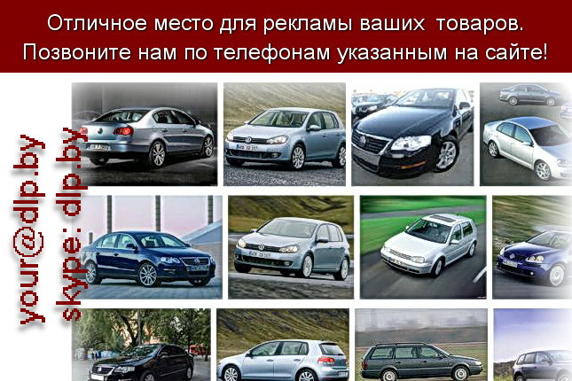 Запрос: «фольксваген 5», рубрика: Марки грузовых автомобилей
