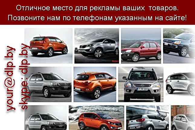 Запрос: «kia spectra», рубрика: Марки легковых автомобилей