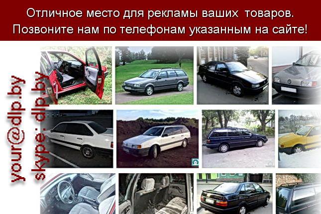 Запрос: «фольксваген в санкт петербурге», рубрика: Марки грузовых автомобилей