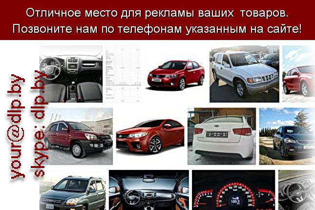 Запрос: «kia sportage», рубрика: Марки легковых автомобилей