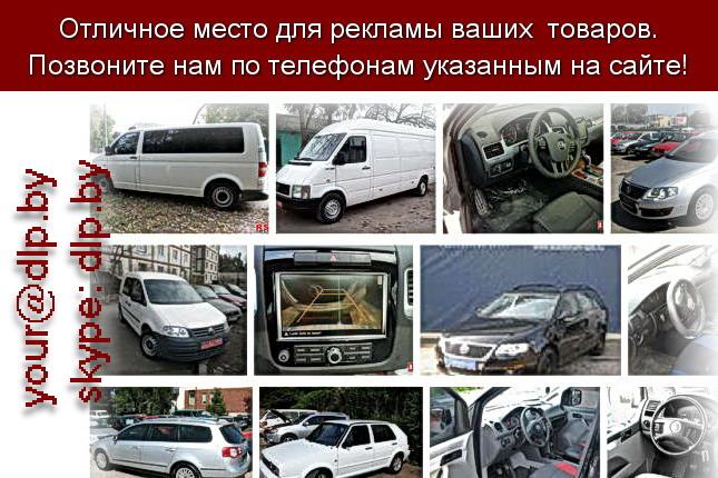 Запрос: «фольксваген джетта», рубрика: Марки грузовых автомобилей