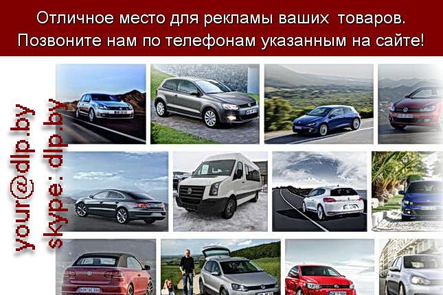 Запрос: «фольксваген дизель», рубрика: Марки грузовых автомобилей