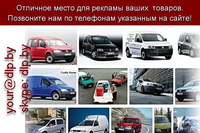 Запрос: «фольксваген жук», рубрика: Марки грузовых автомобилей