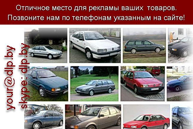 Запрос: «фольксваген официальный», рубрика: Марки грузовых автомобилей
