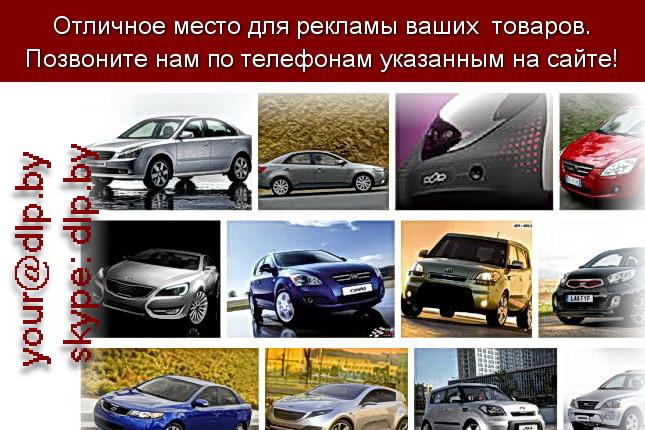 Запрос: «kia цены», рубрика: Марки легковых автомобилей