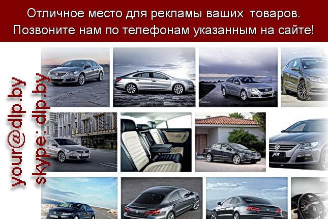 Запрос: «фольксваген седан», рубрика: Марки грузовых автомобилей