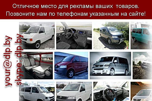 Запрос: «фольксваген тигуан», рубрика: Марки грузовых автомобилей