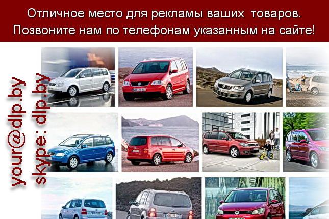 Запрос: «фольксваген транспортер», рубрика: Автомобили