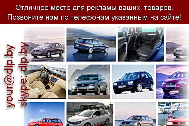 Запрос: «фольксваген тюнинг», рубрика: Марки грузовых автомобилей