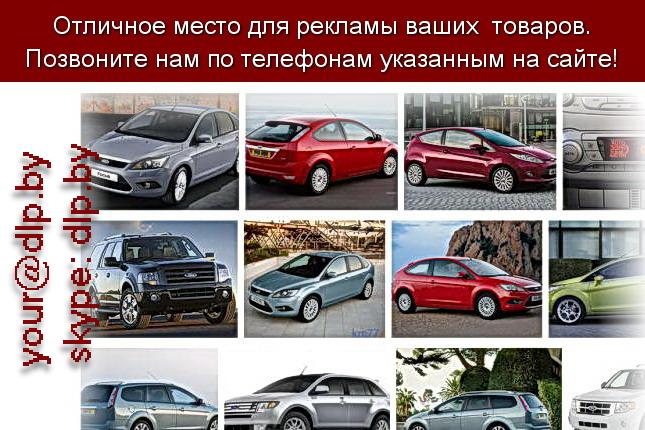 Запрос: «форд 2007», рубрика: Марки грузовых автомобилей