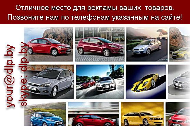 Запрос: «форд 3 хэтчбек», рубрика: Марки грузовых автомобилей