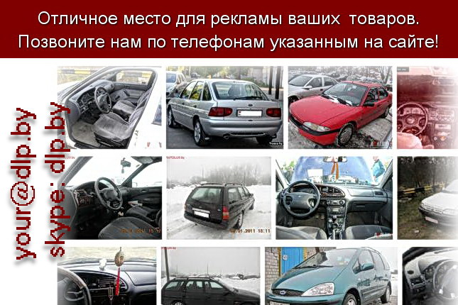 Запрос: «форд боярд», рубрика: Марки грузовых автомобилей