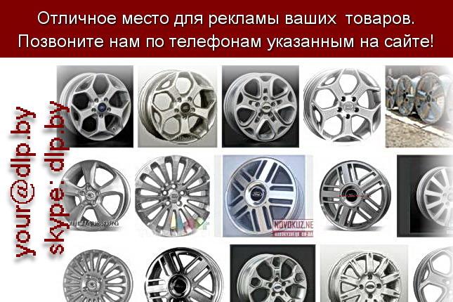 Запрос: «форд дизель», рубрика: Марки грузовых автомобилей