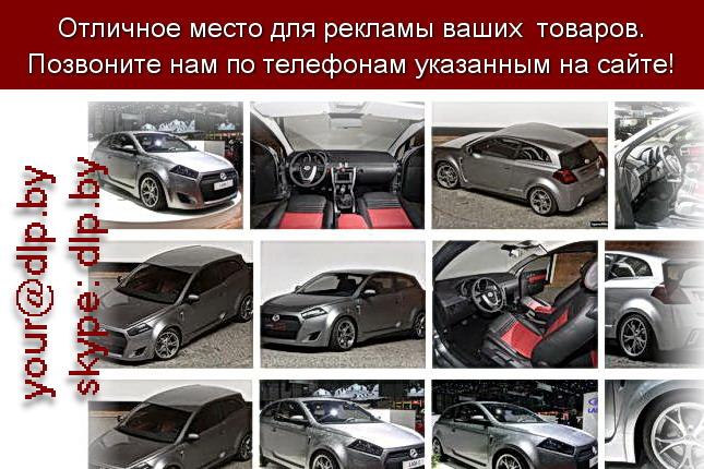 Запрос: «lada 2», рубрика: Марки легковых автомобилей