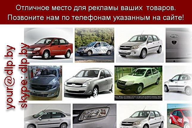 Запрос: «lada club», рубрика: Марки легковых автомобилей