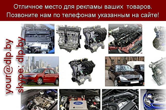 Запрос: «форд фокус 3 хэтчбек», рубрика: Марки грузовых автомобилей