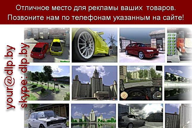 Запрос: «lada racing», рубрика: Марки легковых автомобилей