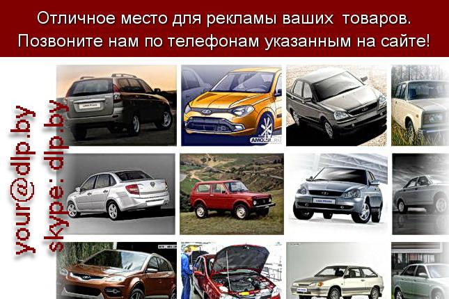 Запрос: «lada racing club», рубрика: Марки легковых автомобилей