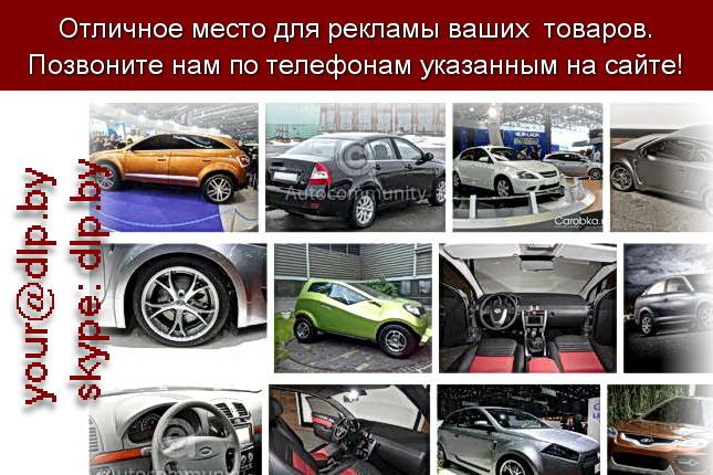 Запрос: «lada ваз», рубрика: Марки легковых автомобилей