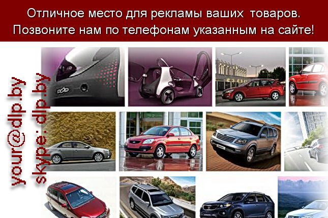 Запрос: «фото kia», рубрика: Марки легковых автомобилей