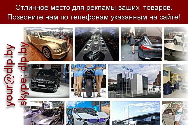 Запрос: «фото автосалон», рубрика: Автосалоны