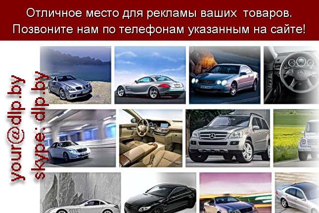 Запрос: «фото мерседес», рубрика: Марки грузовых автомобилей