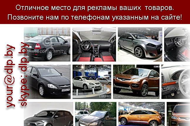 Запрос: «фото новой лады», рубрика: Марки легковых автомобилей