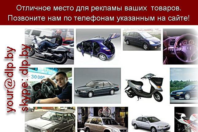 Запрос: «характеристики honda», рубрика: Марки легковых автомобилей