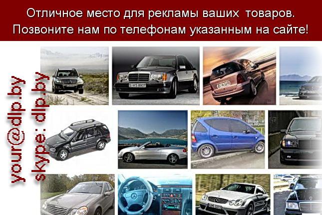 Запрос: «характеристики mercedes», рубрика: Марки грузовых автомобилей