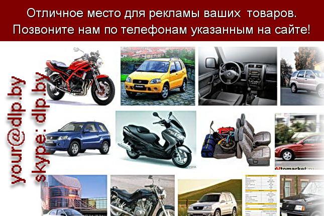 Запрос: «характеристики suzuki», рубрика: Марки мотоциклов, мопедов, скутеров