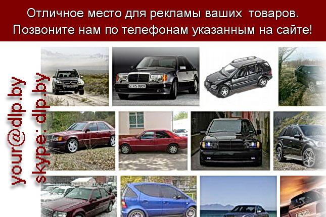 Запрос: «характеристики мерседес», рубрика: Марки грузовых автомобилей