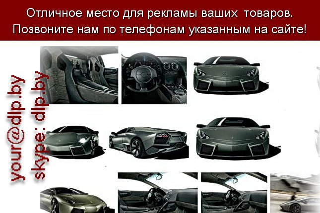 Запрос: «lamborghini aventador», рубрика: Марки легковых автомобилей