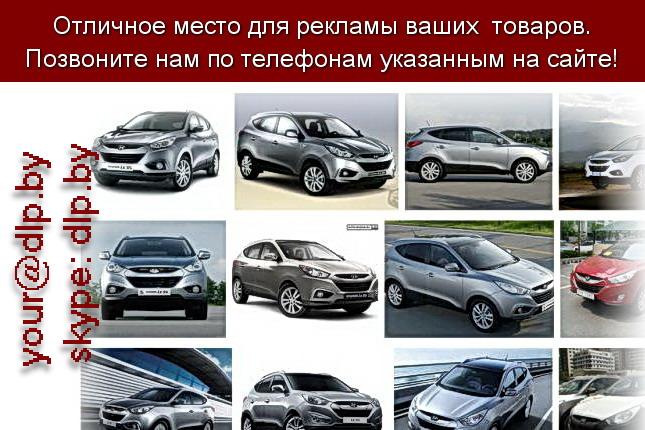 Запрос: «хендай 2013», рубрика: Марки грузовых автомобилей