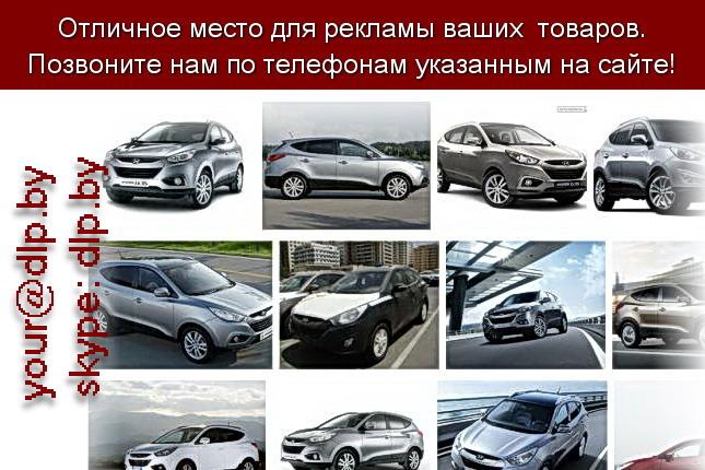 Запрос: «хендай i30», рубрика: Марки грузовых автомобилей
