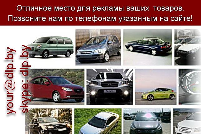 Запрос: «хендай ix35», рубрика: Марки грузовых автомобилей