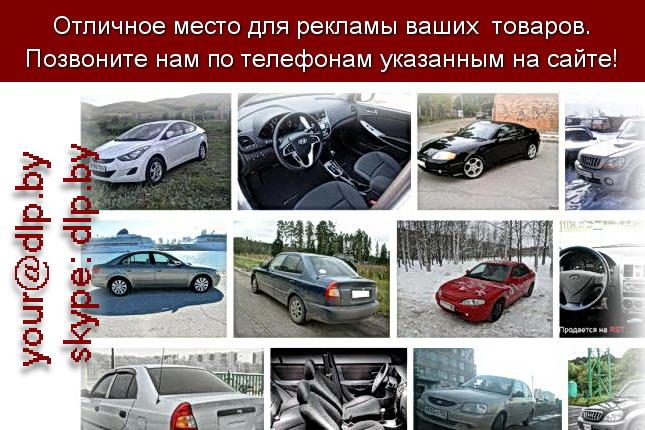 Запрос: «хендай гетц», рубрика: Марки грузовых автомобилей