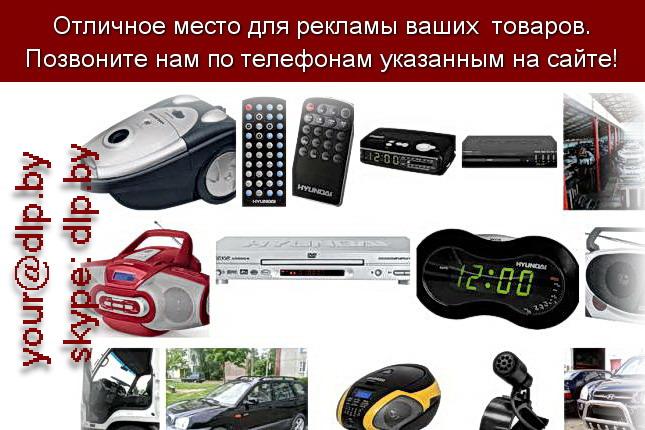 Запрос: «хендай официальный дилер», рубрика: Автосалоны