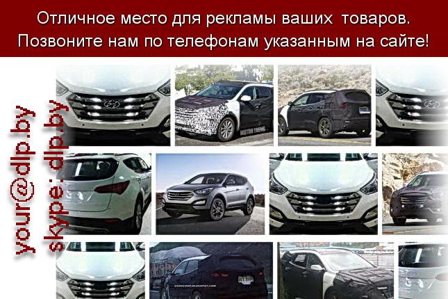 Запрос: «хендай сайт», рубрика: Марки грузовых автомобилей