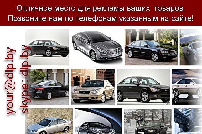 Запрос: «хендай солярис цена», рубрика: Марки грузовых автомобилей