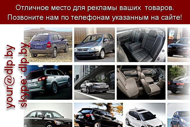 Запрос: «хендай туссан», рубрика: Марки грузовых автомобилей