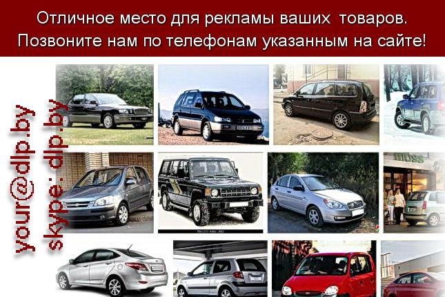 Запрос: «хендай фото», рубрика: Марки грузовых автомобилей