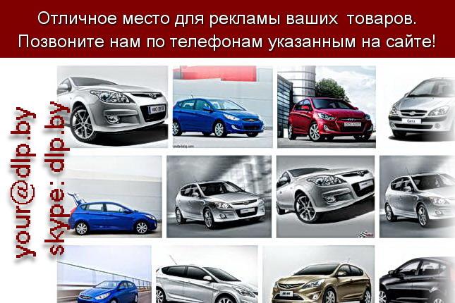 Запрос: «хендай характеристики», рубрика: Марки грузовых автомобилей