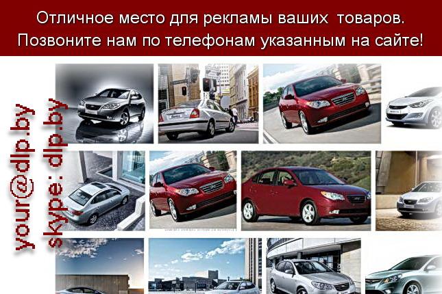 Запрос: «хендай цены», рубрика: Марки грузовых автомобилей